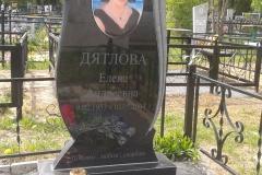 Dyatlova