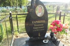 Karmyezov2